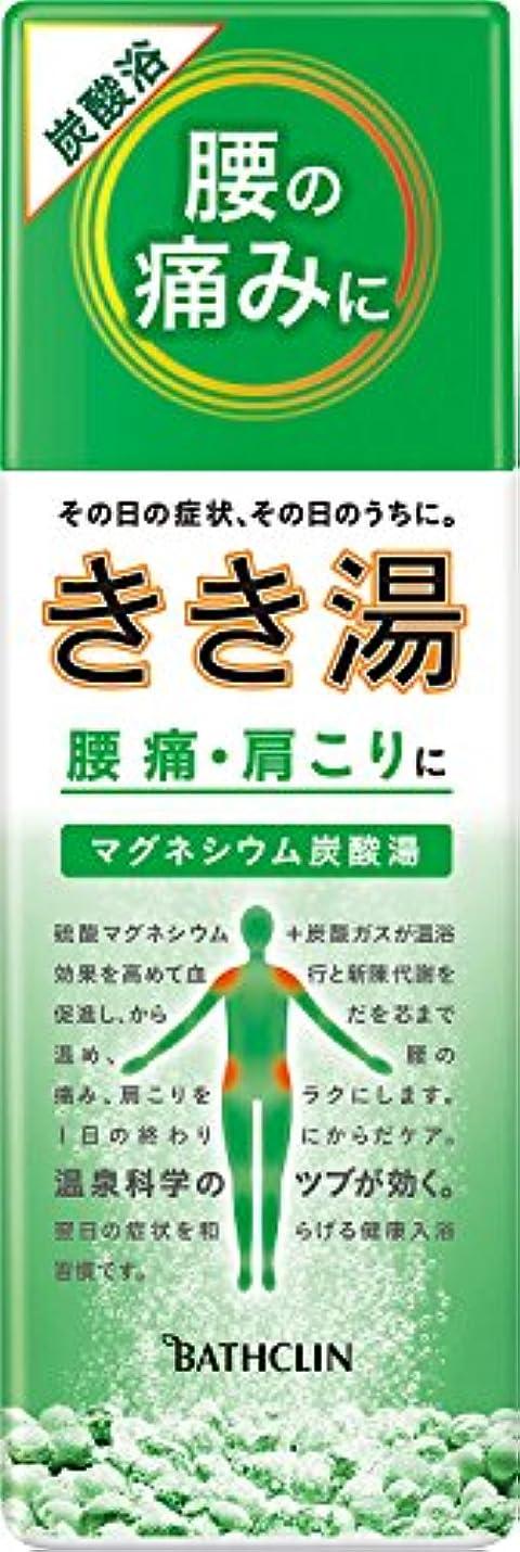 慈善牛カスタムきき湯 マグネシウム炭酸湯 360g (医薬部外品)