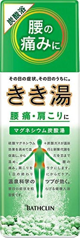 資格情報バーチャル肌きき湯 マグネシウム炭酸湯 360g (医薬部外品)