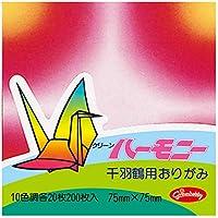 (まとめ買い)ショウワグリム クリーンハーモニー 千羽鶴用おりがみ 20-1501 【×10】