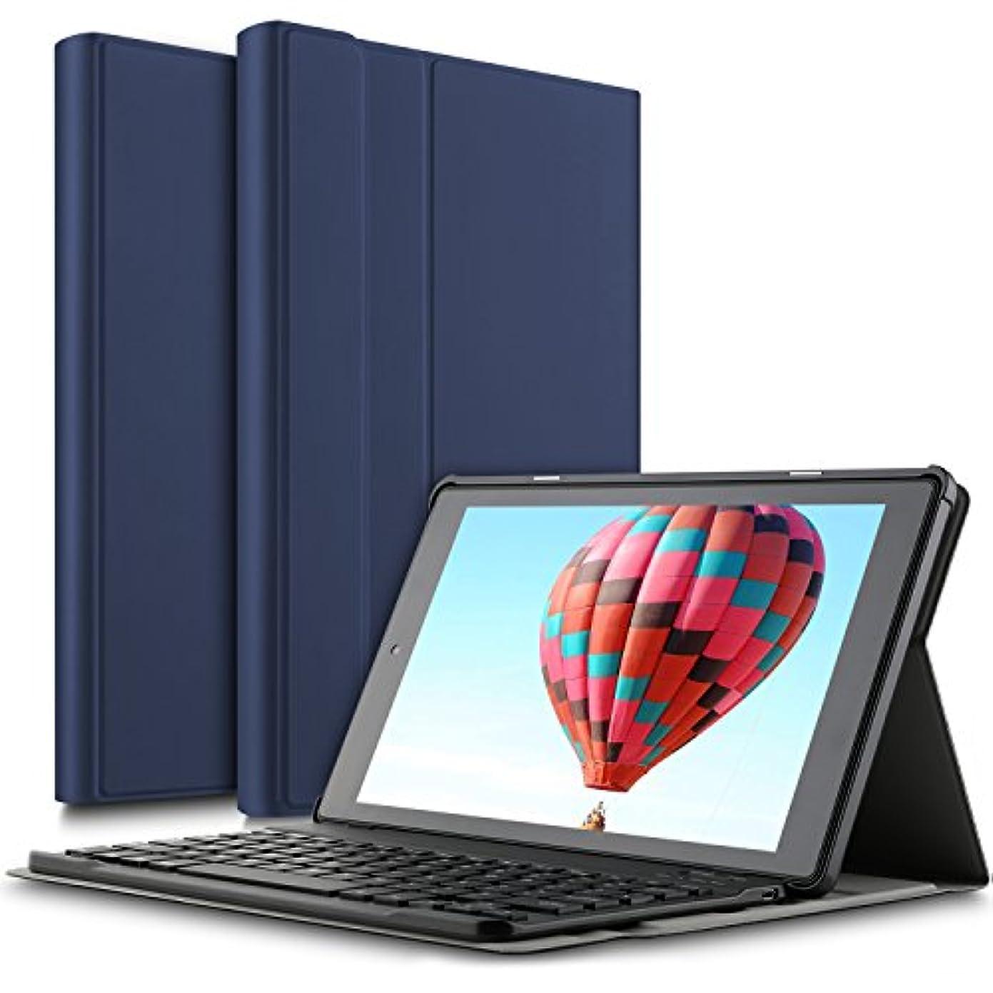つぶやきパートナーエレベーターFire HD 10 ケース【ELTD】NEW Fire HD 10 キーボードカバー 開閉で自動 脱着式 手帳型 一体型 Bluetoothワイヤレスキーボード ブルー