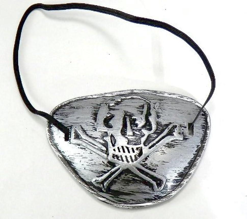 作り上げるバングラデシュ懸念海賊コスプレ 眼帯  コスプレ (シルバー)