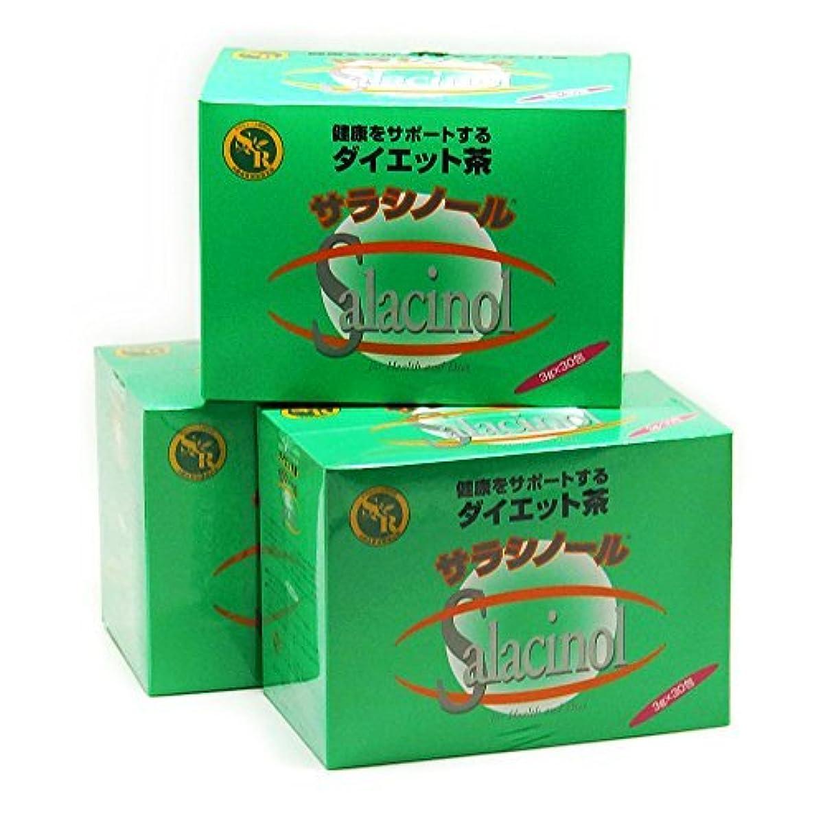 瞑想する感じる前提条件サラシノール茶3g×30包(ティーバック)3箱