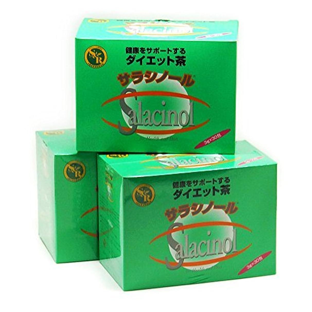 多様な起こる生理サラシノール茶3g×30包(ティーバック)3箱