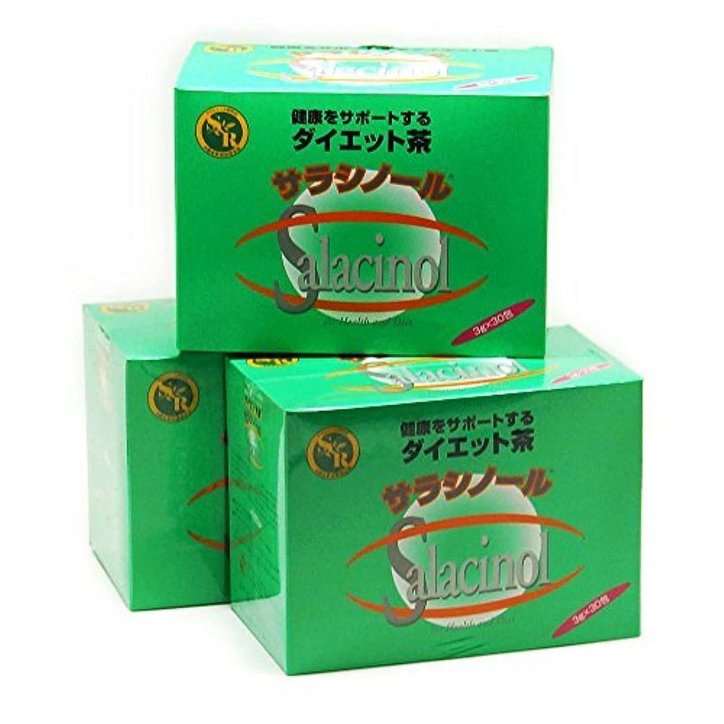 スタックチャレンジものサラシノール茶3g×30包(ティーバック)3箱