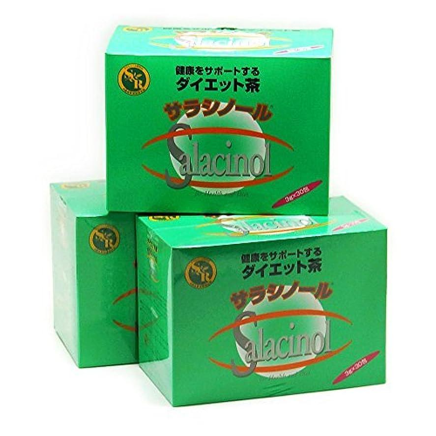 シニス幸運なことにダッシュサラシノール茶3g×30包(ティーバック)3箱