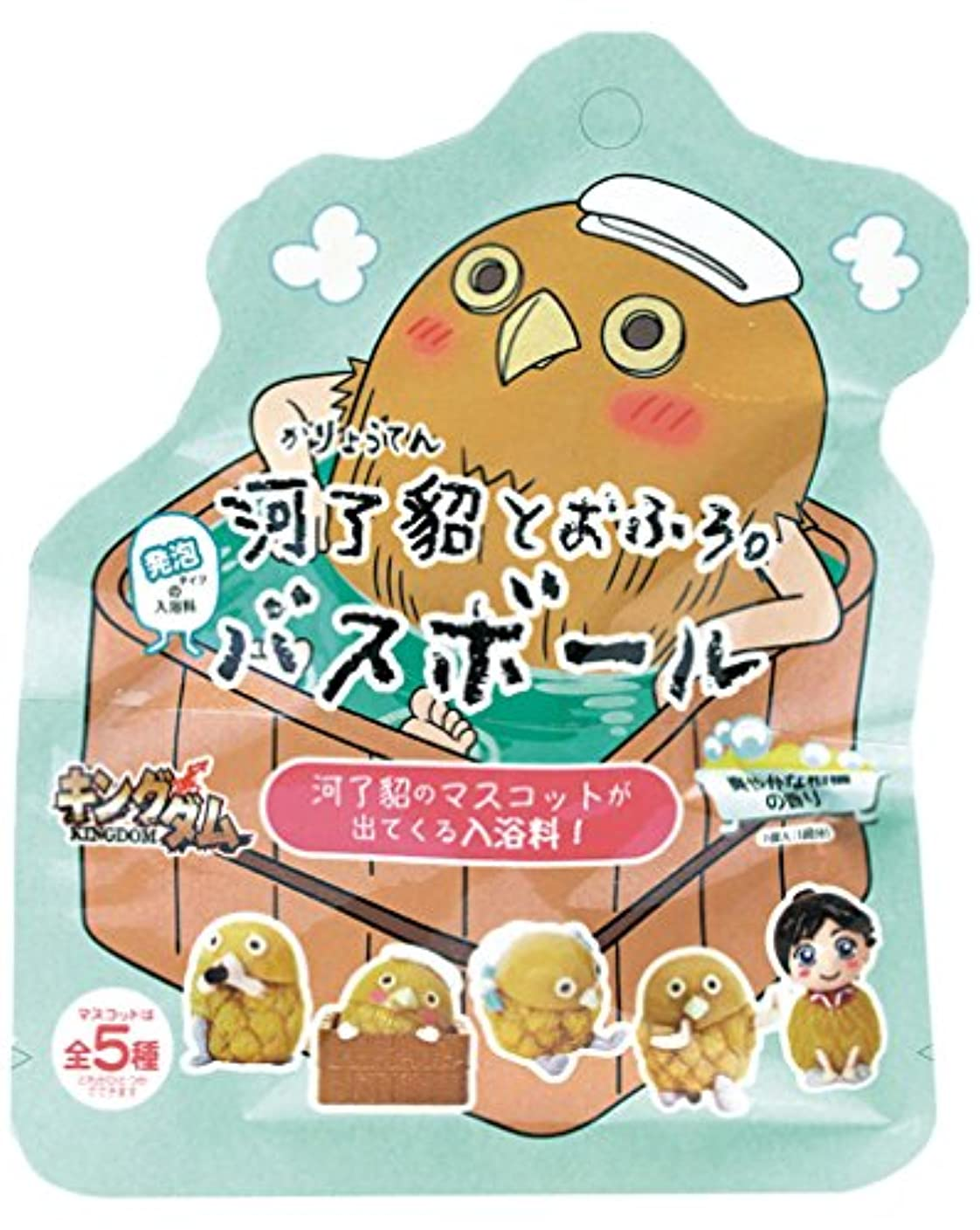 浪費細部空気キングダム 入浴剤 バスボール 柑橘の香り 60g マスコット入り OB-GMB-1-1