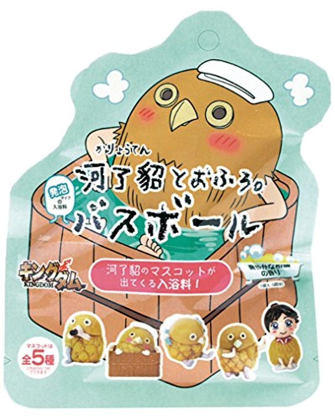歴史ラウズひばりキングダム 入浴剤 バスボール 柑橘の香り 60g マスコット入り OB-GMB-1-1