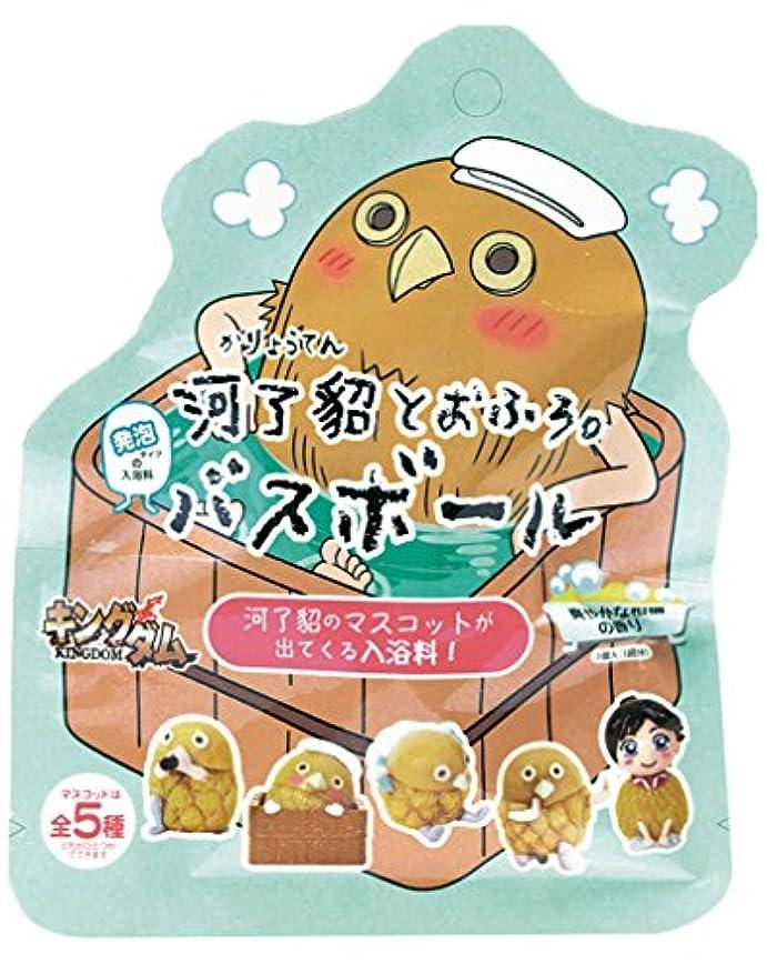判定店主工業用キングダム 入浴剤 バスボール 柑橘の香り 60g マスコット入り OB-GMB-1-1