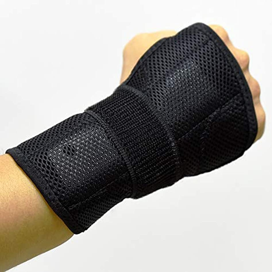 文明免疫怖がらせる手首サポートスプリントブレース、調節可能な 手首ブレーススプリントは、怪我、スポーツ、ジム、繰り返しの緊張などに対応します デザイン,Lefthand