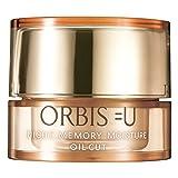 オルビス(ORBIS) オルビスユー ナイトメモリーモイスチャー ボトル入り 30g (夜用保...