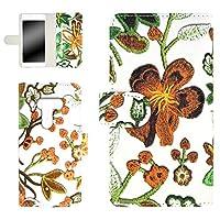 HTC U12+ ケース 手帳型 エイチティーシー ユートゥエルブプラス スマホケース 手帳 カバー スマホカバー ひだりきき フラワー刺繍プリント オレンジ WHITENUTS TC-D0271328/LL