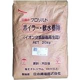 日精のプロソルト ボイラー・軟水器再生用塩 1袋(20kg)