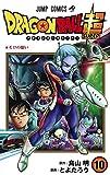 ドラゴンボール超 コミック 1-10巻セット