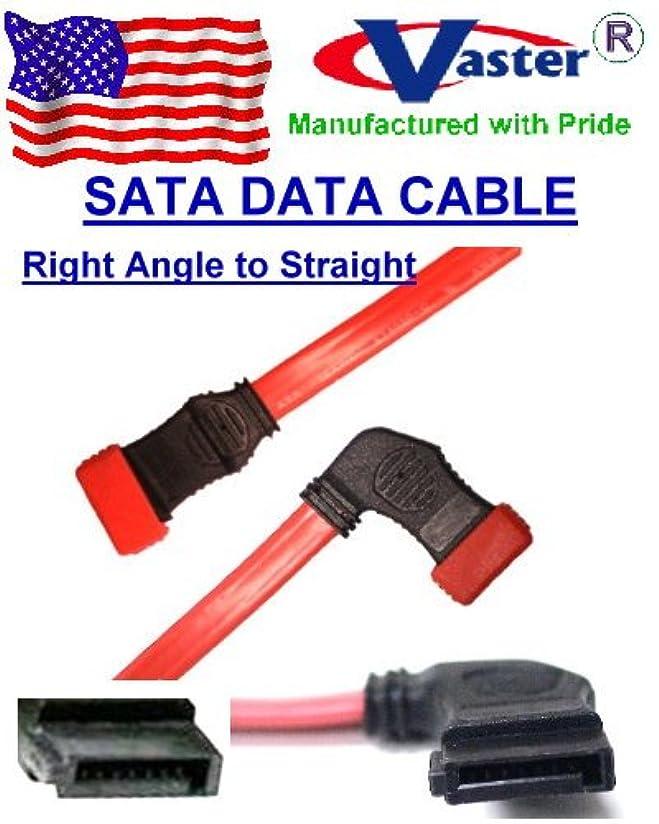 キャプチャーバースト豊かなSuperEcable - 20464-20インチ - SATA ハードドライブ 7導体データケーブル 直角から直角 10個/パック