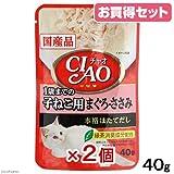 お買得セット いなば CIAO(チャオ)パウチ 1歳までの子猫用 まぐろ・ささみ 40g CIAO(チャオ) 国産 お買い得2個入