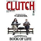 CLUTCH Magazine(クラッチマガジン) 2018年 04 月号 [雑誌]
