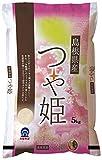 【精米】 島根県産 白米 つや姫 5kg