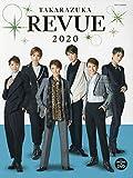 TAKARAZUKA REVUE 2020 (タカラヅカMOOK)