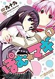 ぽむ☆マギ / 原案:Magica Quartet のシリーズ情報を見る