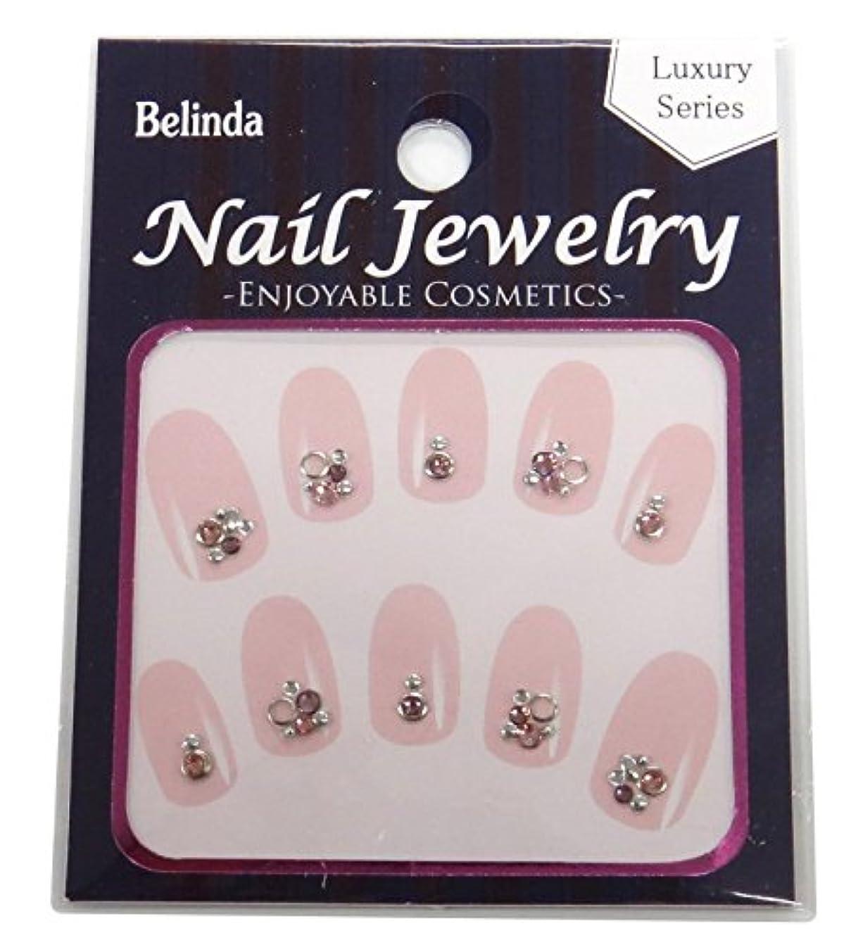 花瓶サポートカップルBelinda Nail Jewels No.681
