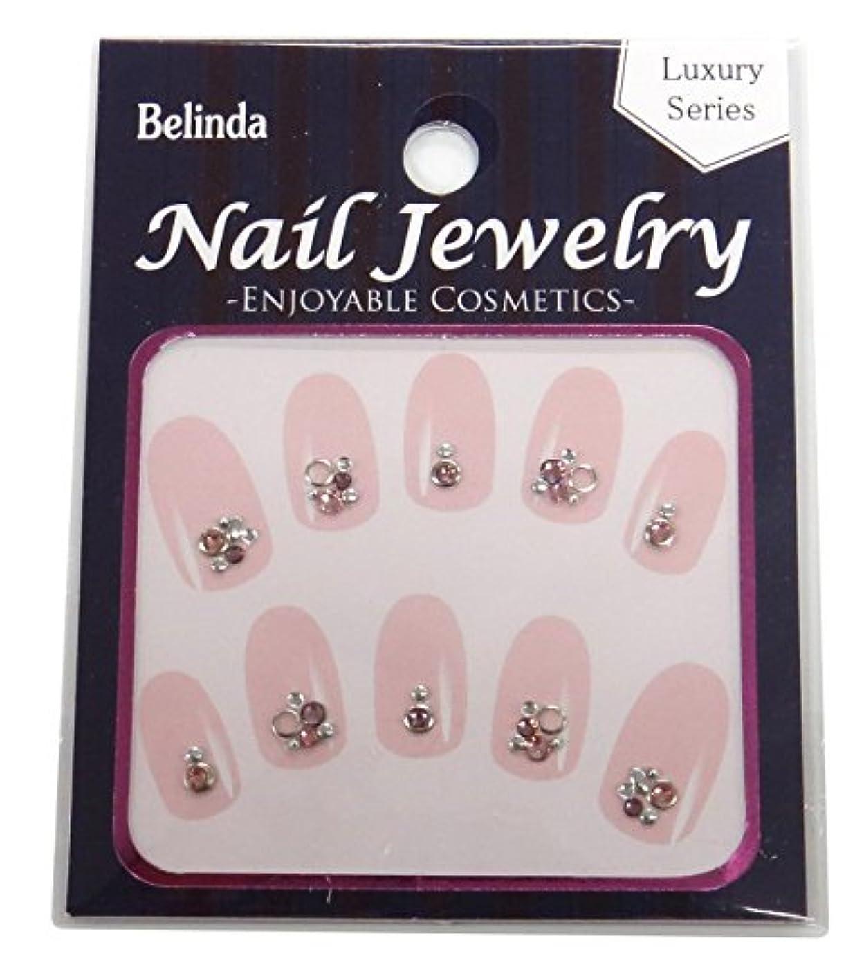 回転させる寄付側面Belinda Nail Jewels No.681