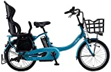 YAMAHA(ヤマハ) 電動アシスト自転車 2018年 ファミリーモデル PAS Babby un 20インチ 12.3Ahリチウムイオンバッテリー搭載 リヤチャイルドシート標準装備 PA20CGXB8J マットアクアシアン