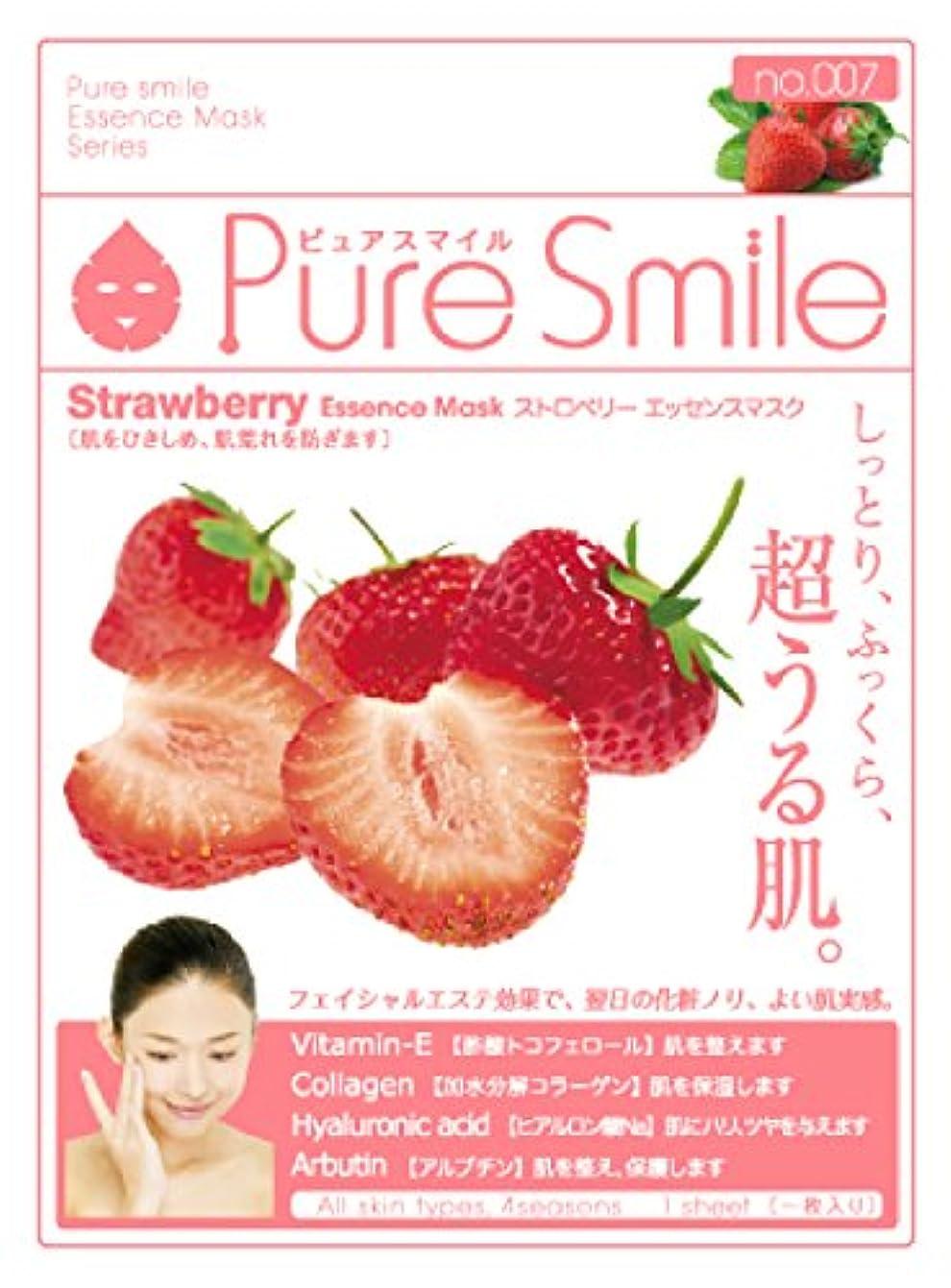 テスト影タイプライターPure Smile エッセンスマスク ストロベリー 23ml?30枚