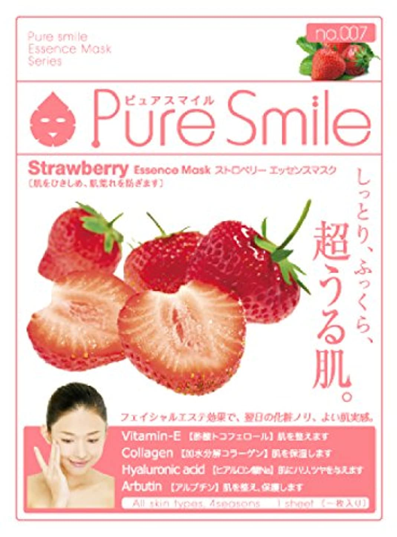 エネルギーオープナー部屋を掃除するPure Smile エッセンスマスク ストロベリー 23ml?30枚