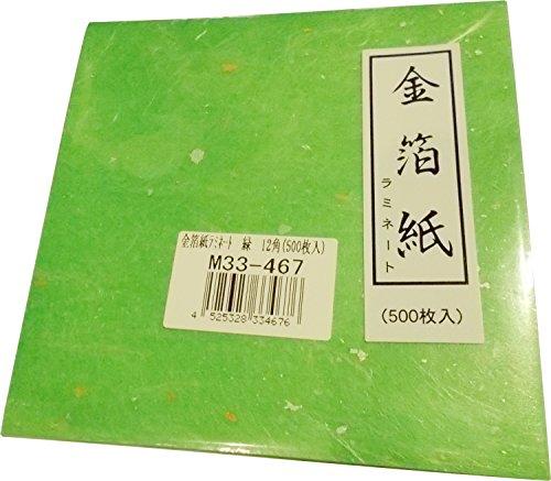 マイン 金箔紙ラミネート 緑 (500枚入) M33-467