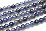 【 福縁閣 】アイオライト 菫青石 6mm 1連(約38cm)_R5391-6天然石 パワーストーン ビーズ