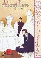About Love (Yaoi Manga)