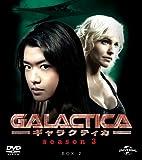GALACTICA ギャラクティカ シーズン3 バリューパック2[DVD]