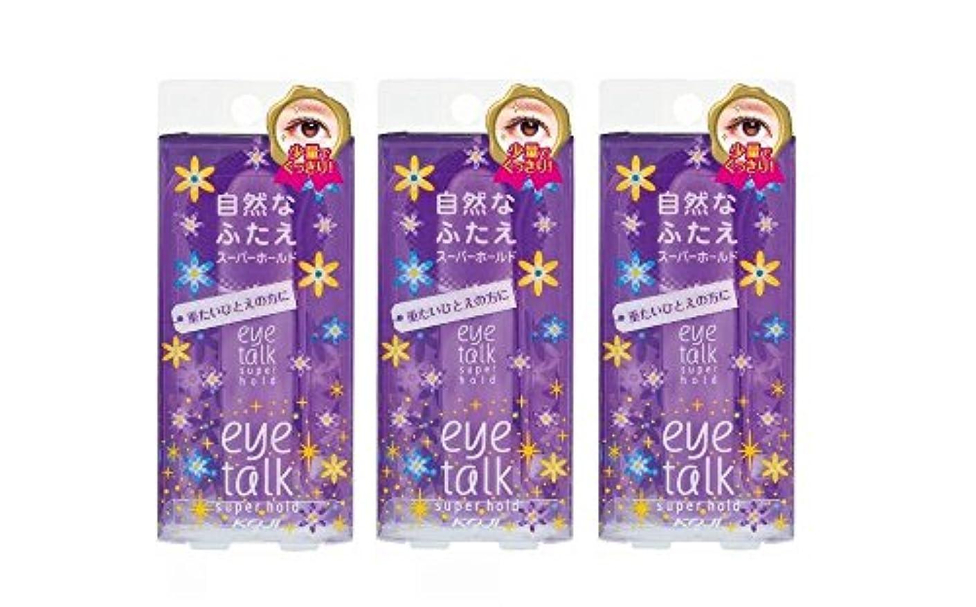 経済的祭りカロリーコージー アイトーク 二重まぶた用化粧品 スーパーホールド 3個セット