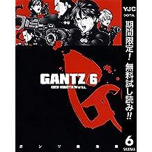 GANTZ【期間限定無料】 6 (ヤングジャンプコミックスDIGITAL)
