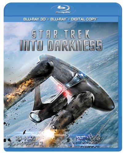 スター・トレック イントゥ・ダークネス 3D&2Dブルーレイセット(2枚組) [Blu-ray]の詳細を見る