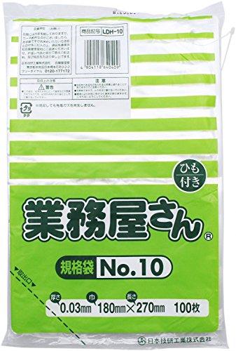 日技規格袋ひもつきLDH-10100枚
