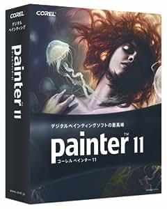 Corel Painter 11 通常版