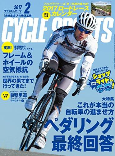 CYCLE SPORTS(サイクルスポーツ)2017年2月号の詳細を見る