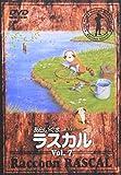 あらいぐまラスカル(7)[DVD]