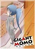 Gigant MOMO(ギガント モモ) (新居さとし)