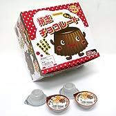 焼きチョコレート 50入