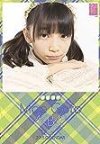 クリアファイル付 (卓上)AKB48 後藤萌咲 カレンダー 2015年