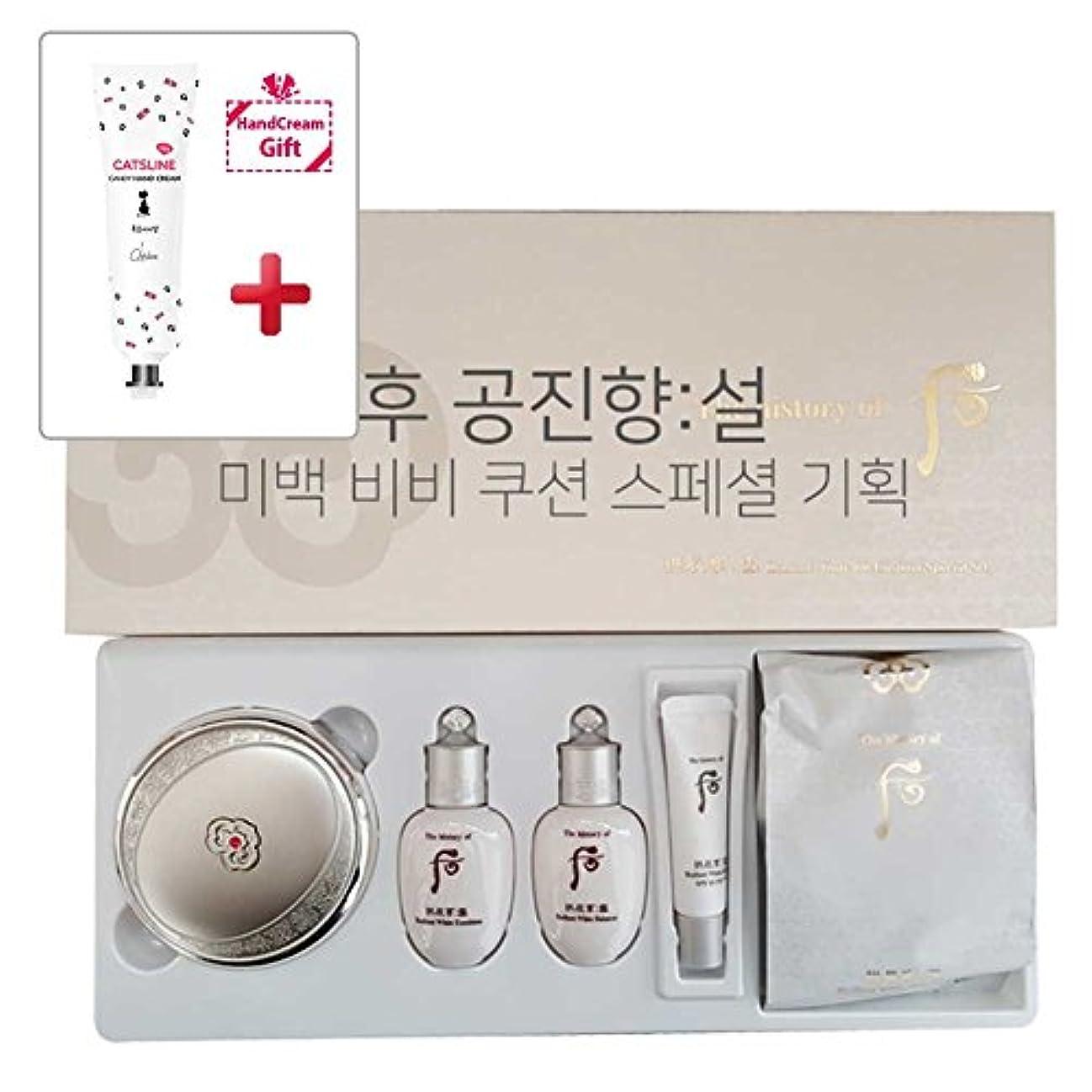 眉ペグ飛躍【フー/The history of whoo] Whoo后 Seol Whitening BB cushion special/美白ビビクッションスペシャル企画 +[Sample Gift](海外直送品)
