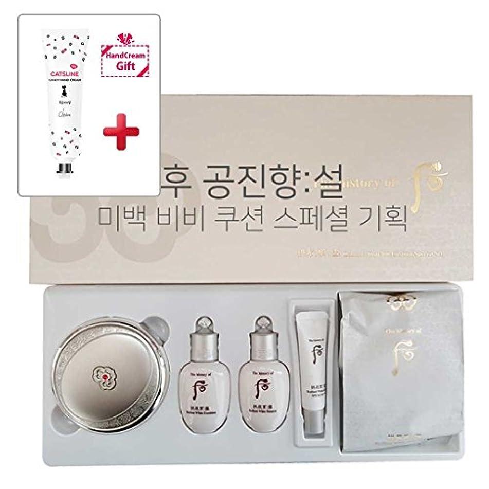 【フー/The history of whoo] Whoo后 Seol Whitening BB cushion special/美白ビビクッションスペシャル企画 +[Sample Gift](海外直送品)