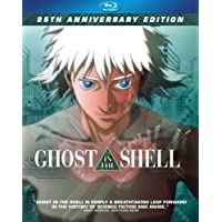ghost in the shell 25th Anniversary 攻殻機動隊 GHOST IN THE SHELL 日本語対応