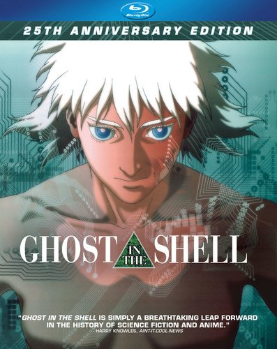 ghost in the shell 25th Anniversary 攻殻機動隊 GHOST IN THE SHELL 日本語対応[Blu-ray][Import]