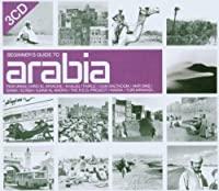 Beginners Guide to Arabia