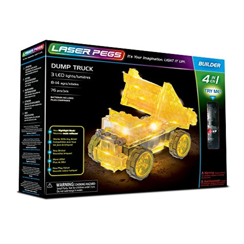 レーザーペグ 4 in 1 ダンプトラック 正規品