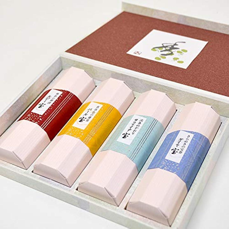 リル洗練された実現可能性宝 香合わせギフト4箱入 紙箱
