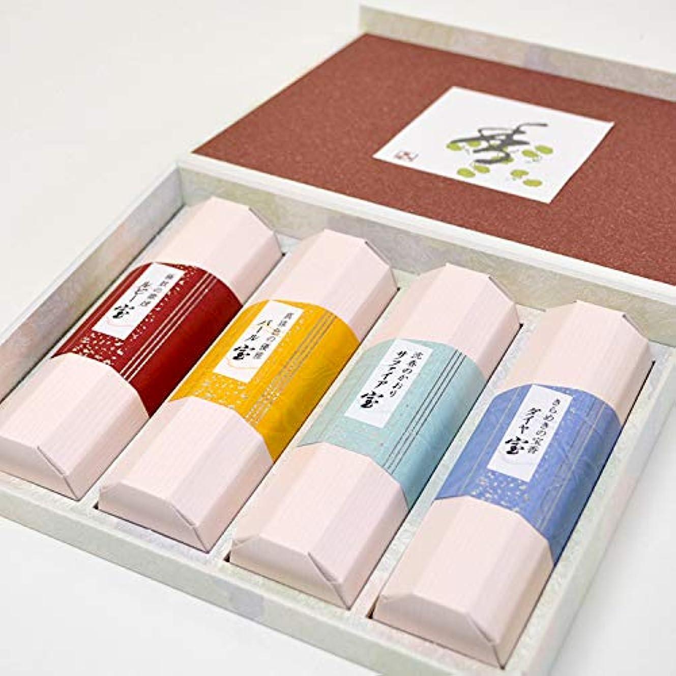 寺院思い出す必須宝 香合わせギフト4箱入 紙箱